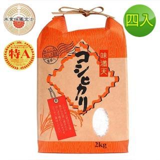 【日本俵屋】悅‧生活--特A級 北海道自然鮮甜七星米 100%日本原包裝/2kg/包 四入組(日本米越光米壽司米)