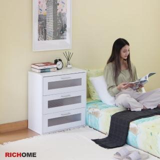 【RICHOME】CUBE 亮麗3抽櫃
