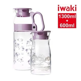 【iwaki】日本品牌耐熱玻璃冷/熱子母水壺-特惠組(600ml+1300ml)