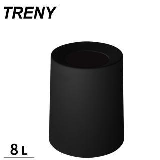 【TRENY】日式雙層垃圾桶 8L - 黑色