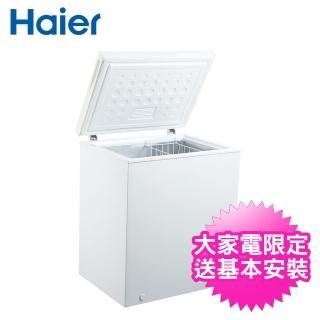 【Haier 海爾】142L上掀密閉冷凍櫃(HCF-142)