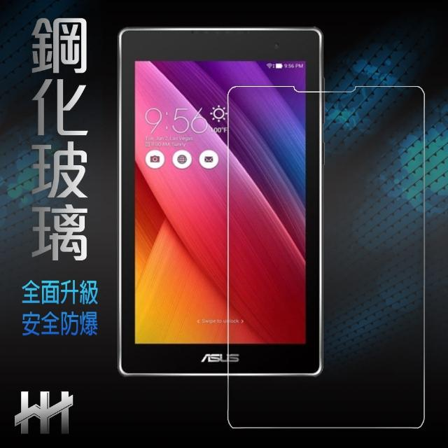 【HH】鋼化玻璃保護貼系列 ASUS ZenPad C 7.0-Z170C-7吋(GPN-ASZP-Z170C)