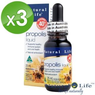 【Natural Life】澳洲無酒精40%蜂膠液健康組(25mlX3瓶)