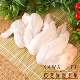【KAWA巧活】黑鑽雞 三節翅15包組-送泰式香茅咖哩雞腿排(4支/包)