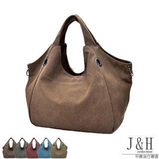 【J&H collection】輕便大容量帆布手提包(卡其 / 紅色 / 藍色 / 咖啡 / 深灰)