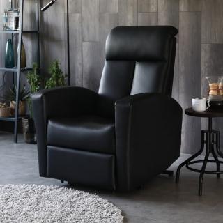 防疫必備 居家辦公【H&D】鮑伯單人電動休閒椅/起身椅-3色可選(電動單人椅 電動沙發)
