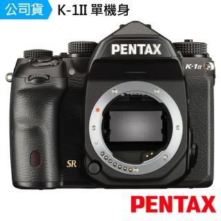 【PENTAX】K-1II 單機身(公司貨)