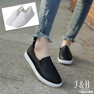 【J&H collection】真皮百搭輕便平底樂福鞋(白色 / 黑色)