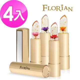 【FLORIAN】金箔花瓣果凍唇膏4入(4款任選)