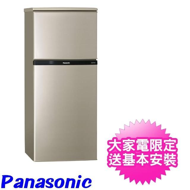 【Panasonic 國際牌】130L雙門變頻冰箱(NR-B139TV-R)