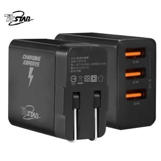 【T.C.STAR】商旅充電 3埠USB 防火材質AC電源供應器/三色(TCP3100)