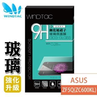 【WINDTAC 資詠】ASUS ZENFONE 5Q ZC600KL 玻璃保護貼(9H硬度、防刮傷、防指紋)