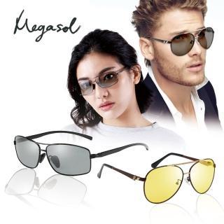 【MEGASOL】寶麗萊UV400偏光記憶合金太陽眼鏡(感光智能變色日夜全天候適用多款任選快速到貨)
