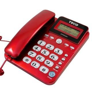 【TECO 東元】東元來電顯示有線電話機 XYFXC301(二色)