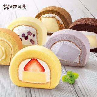 【諾貝爾】人氣奶凍捲系列(任選2件)/