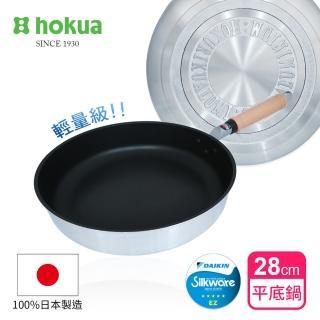 【日本北陸hokua】輕量級不沾Mystar黑金鋼平底鍋28cm(可用鐵鏟)