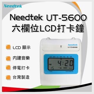 【NEEDTEK 優利達】UT-5600 六欄位 停電打卡 微電腦打卡鐘(贈100張考勤卡+10人卡架)