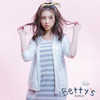 【betty's 貝蒂思】開襟拉鍊造型罩衫(白色)