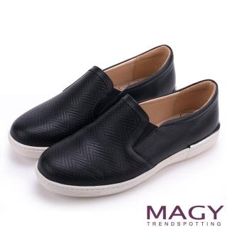 【MAGY】輕甜休閒時尚 編織壓紋牛皮平底便鞋(黑色)