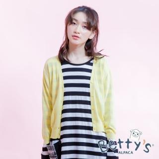 【betty's 貝蒂思】開釦短版針織罩衫(鮮黃色)