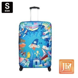 【LittleChili】行李箱套JB4(新環島台灣 S)