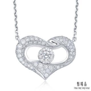 【點睛品】Happy Floret 48分心動鑽石項鍊