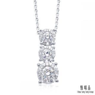 【點睛品】Happy Floret 68分幸福花語鑽石吊墜