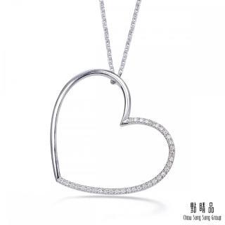 【點睛品】Loving Hearts 16分簡約心形鉑金鑽石吊墜