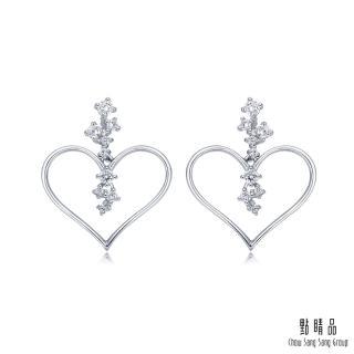 【點睛品】Loving Hearts 48分璀璨甜心鉑金鑽石耳環