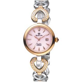 【Olym Pianus 奧柏】恣心晶鑽鏤空手鍊女錶-珍珠貝x雙色/28mm(28032DLSR)