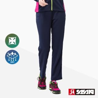 【SASAKI】吸濕排汗功能伸縮針織運動長褲-女-丈青/桃紅(直筒)