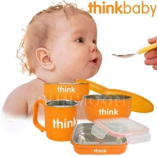 【thinkbaby】不鏽鋼餐具組(經典橘)