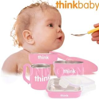 【thinkbaby】不鏽鋼餐具組(嫩粉紅)