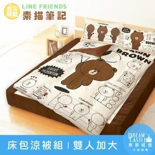 【享夢城堡】雙人加大床包涼被四件式組(拉拉熊Rilakkuma 可愛變身貓-棕)