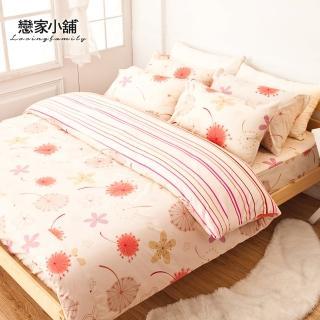 【戀家小舖】台灣製純棉枕套床包組 多款任選(特大)