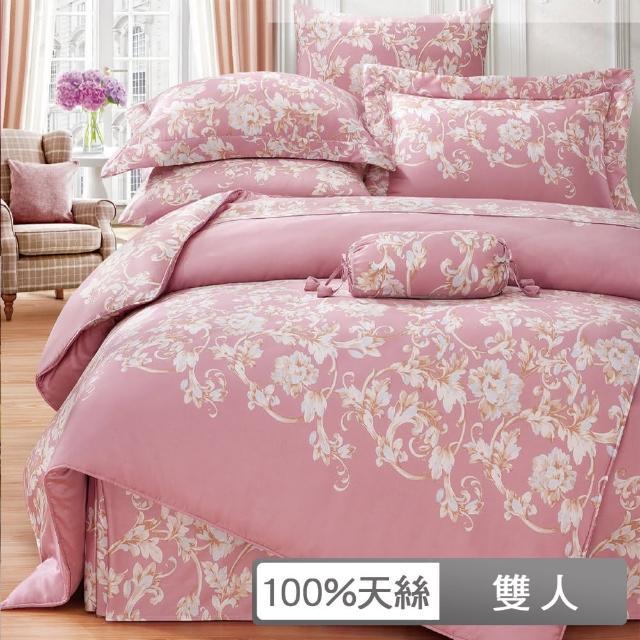 【貝兒居家寢飾生活館】100%天絲三件式枕套床包組