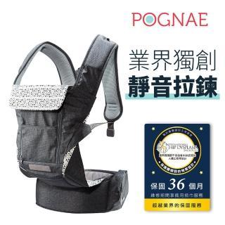 【POGNAE】NO.5+極輕全方位機能揹巾(經典東京灰)