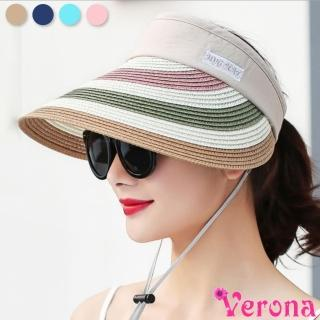 【Verona】彩虹空頂可摺疊運動防曬帽遮陽帽(多款可選)