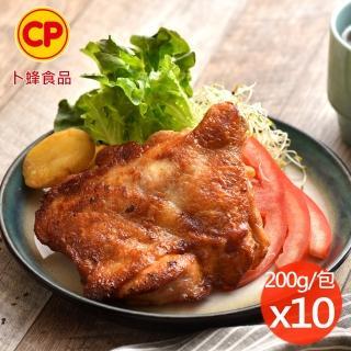 【卜蜂】醃漬去骨炙燒碳烤風味雞腿排 10包組(200g/包)