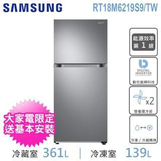【SAMSUNG 三星】500L雙循環雙門冰箱(RT18M6219S9)