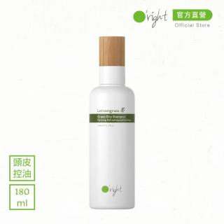 【O right 歐萊德】檸檬草植萃乾洗髮180ml(適: 一般、油性、異味頭皮)
