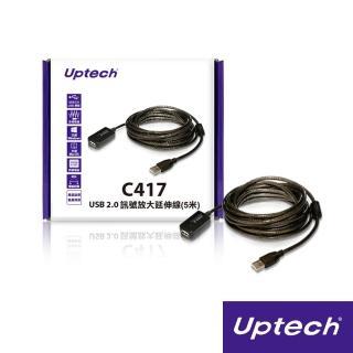 【Uptech】C417 USB 2.0 訊號放大延伸線(5米)