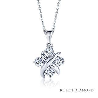 【RUIEN DIAMOND 瑞恩鑽石】輕珠寶系列 21分 鑽石(14K白金 鑽石項鍊)