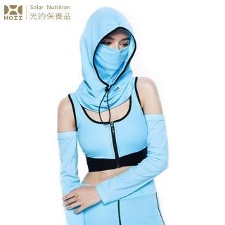 【HOII后益】HOII后益 時尚蒙面頭套帽經典 ★藍光(UPF50+抗UV防曬涼感先進光學機能布)