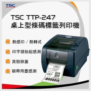【TSC 鼎翰】TTP-247 桌上型商用條碼列印機