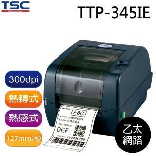【TSC 鼎翰】TTP-345 桌上型商用條碼列印機