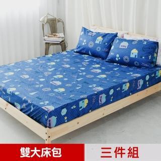 【米夢家居】原創夢想家園-台灣製造100%精梳純棉雙人加大6尺床包三件組(深夢藍)