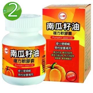 【台糖】南瓜籽油複方軟膠囊2入組(60粒/瓶)