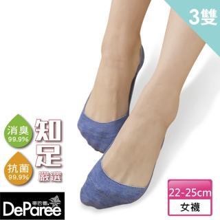 【蒂巴蕾】知足嚴選抗菌消臭隱形淺口棉襪-素色(3入)