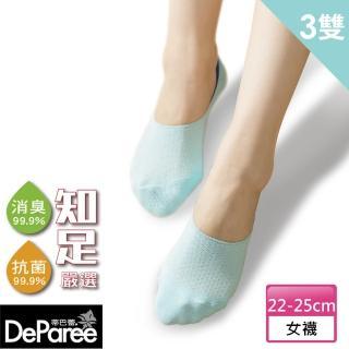 【蒂巴蕾】知足嚴選抗菌消臭隱形超深口棉襪-透氣網眼(3入)